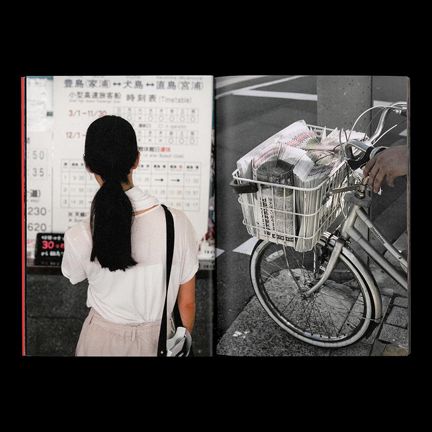 OPPOSITE JAPAN BOOK